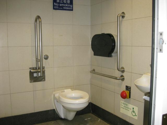 japanese wheelchair traveler photo hong kong. Black Bedroom Furniture Sets. Home Design Ideas
