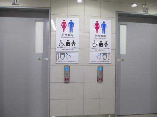ゲイ 複数 東京